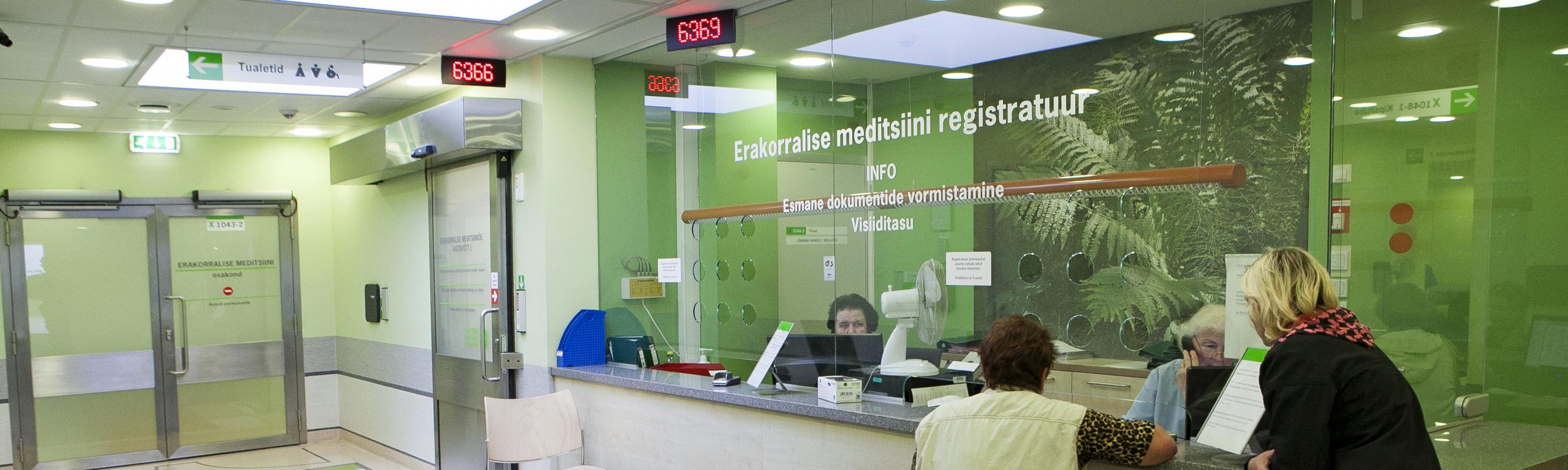 Регистрации