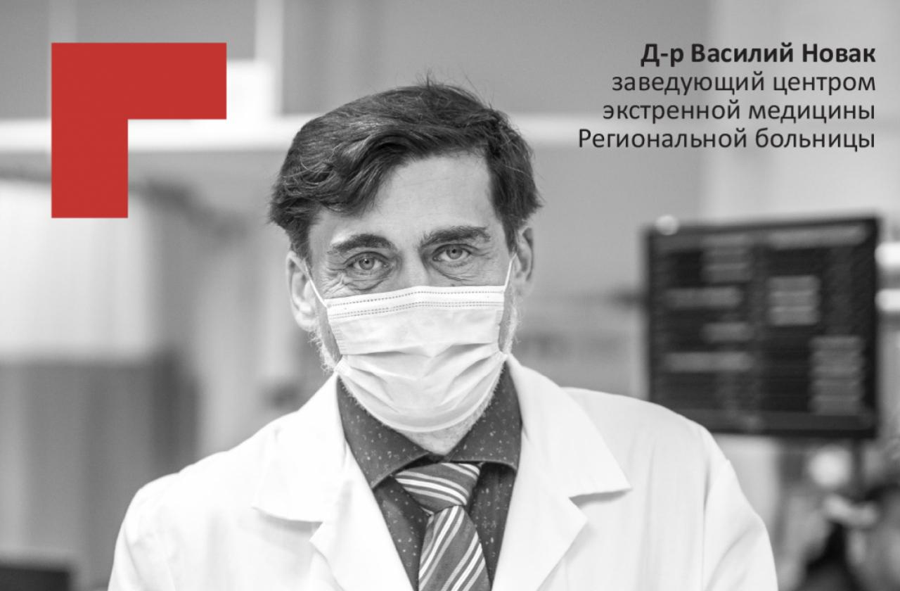 PERH_1080x1080_02_Vassili_Novak_RUS.jpg