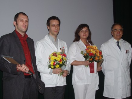Young Physician Scholarship 2008